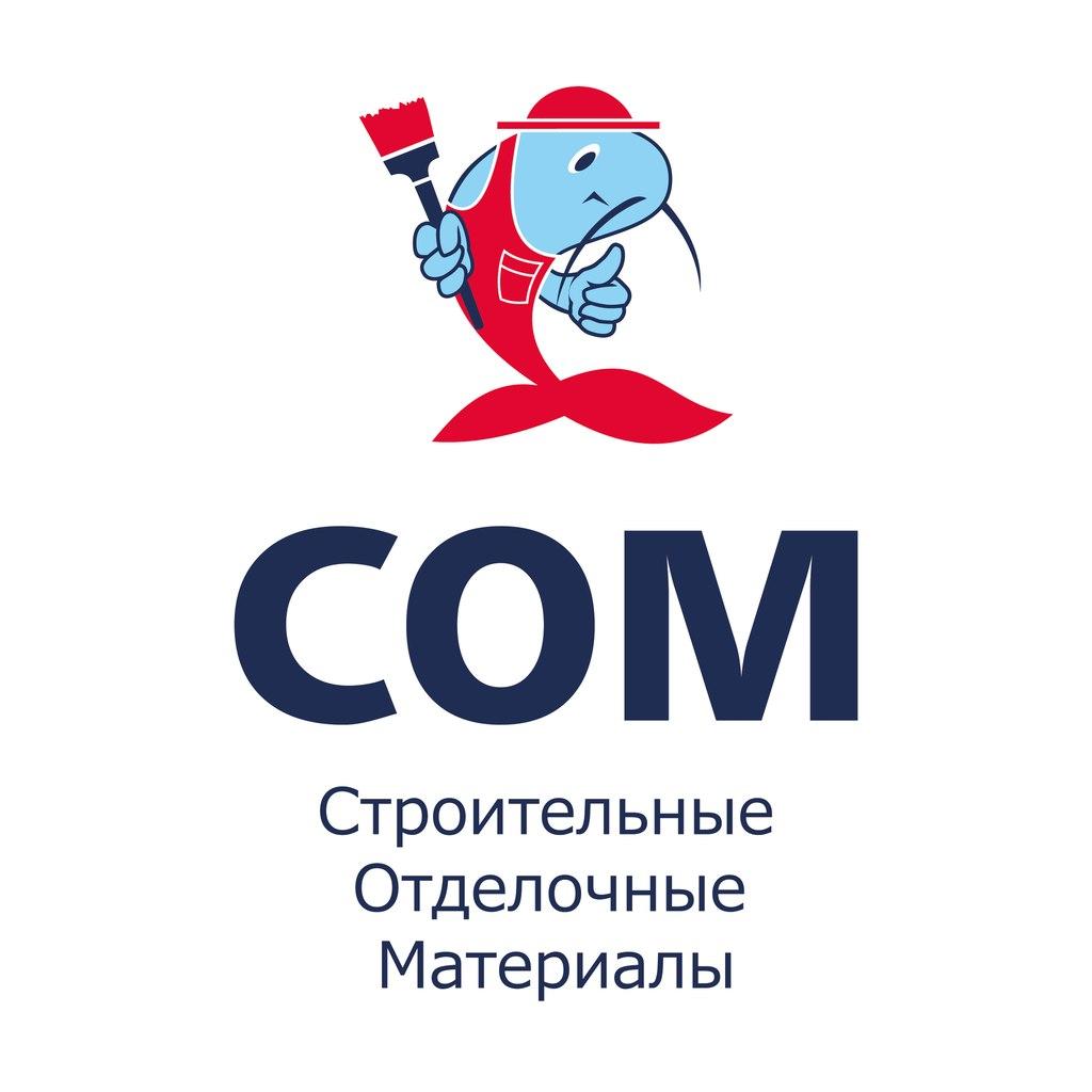сом лого